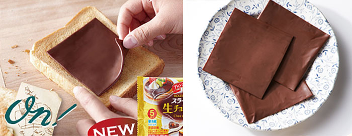 sliced-chocolate-bourbon-japan-29 (1)