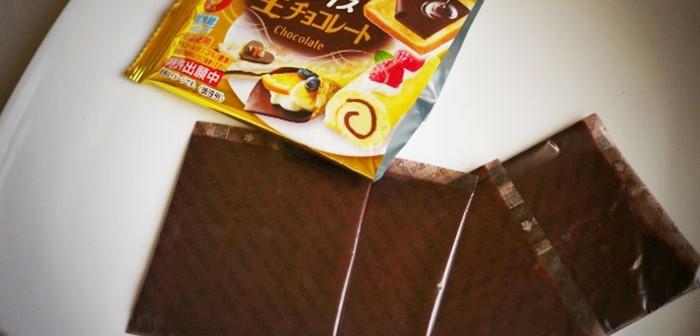 sliced-chocolate-bourbon-japan-21